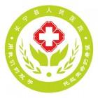 长宁县人民JBO官网