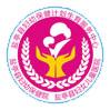 盐亭县妇幼保健院