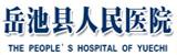 岳池县人民JBO官网
