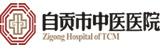 自贡市中医JBO官网