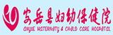 安岳县妇幼保健院