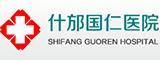 什邡国仁JBO官网股份有限公司