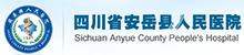 安岳县人民JBO官网