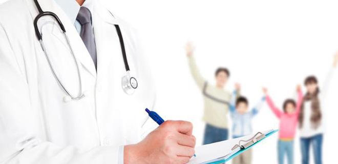 四川省中医医术确有专长人员医师资格考核注