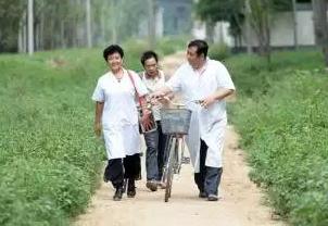 乡村医生从业管理条例